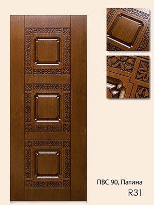 Продажа бронированных дверей
