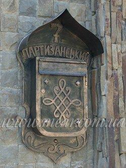Декоративные кованые вывески